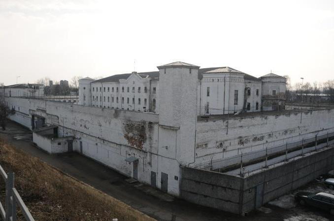 Исправительные колонии особого режима для осужденных с пожизненным сроком лишения свободы