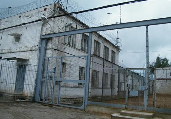 Исправительные колонии особого режима для осужденных с пожизненным сроком лишения свободы. Колония «Белый лебедь» в Соликамске