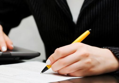 Заявление о приеме на работу: особенности составления и правила написания