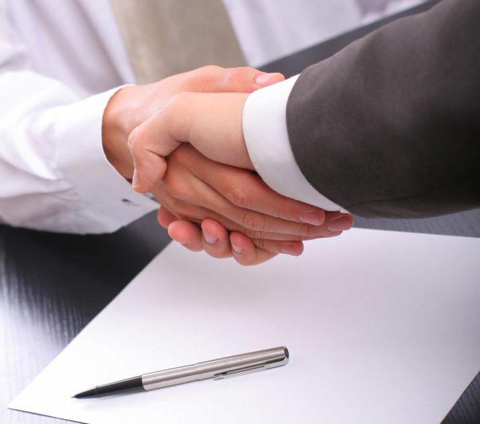 Внесение изменений в договор оказания услуг