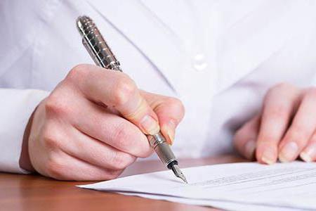приказ о назначении ответственных лиц