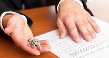 Для чего нужен акт приема-передачи квартиры?