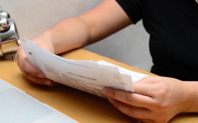 Как писать претензию? Основные цели и правила составления документа