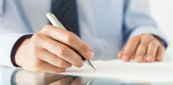 Как правильно составляется претензия по договору оказания услуг