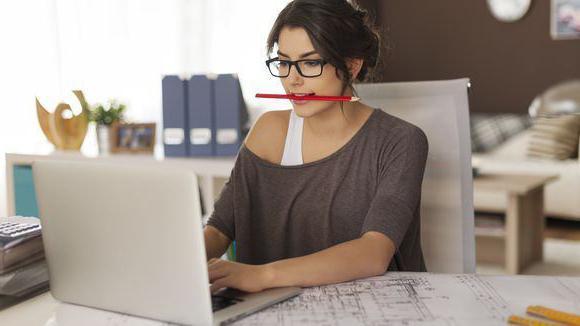 Внештатный сотрудник: понятие, особенности приема на работу