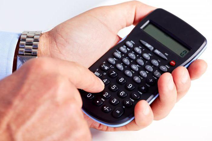 коэффициент общей платежеспособности формула