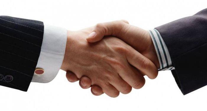 сделки подлежащие государственной регистрации