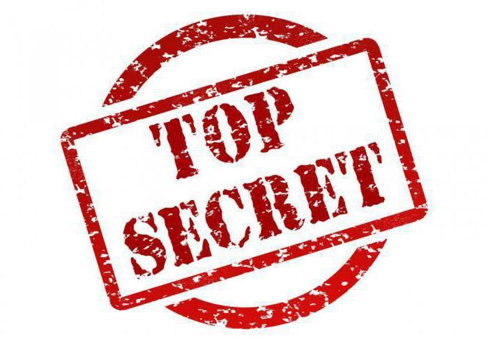Ноу-хау - это сведения любого характера, которые охраняются режимом коммерческой тайны и могут быть предметом купли-продажи
