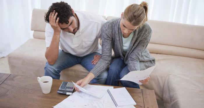 Программа реструктуризации ипотечных жилищных кредитов