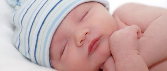 Оформить свидетельство о рождении