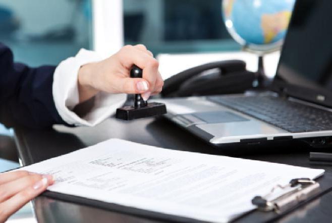 должностные обязанности секретаря судебного заседания