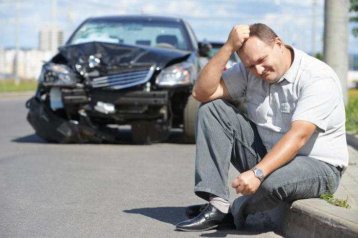 авария без страховки