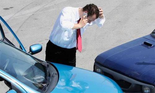 машина без страховки попала дтп