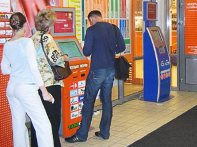 терминалы деньги до зарплаты в алматывтб-24 кредит наличными калькулятор автокредит