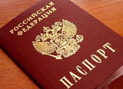 Какие документы нужны на замену паспорта в 45 лет женщине