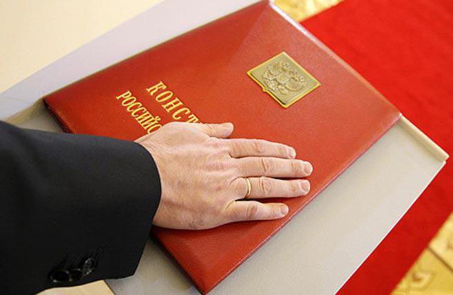 Борьба с коррупцией в России: методы и результаты