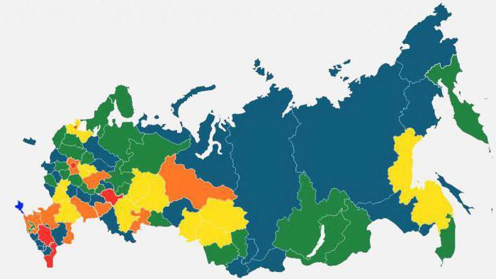 Средняя зарплата по России по регионам
