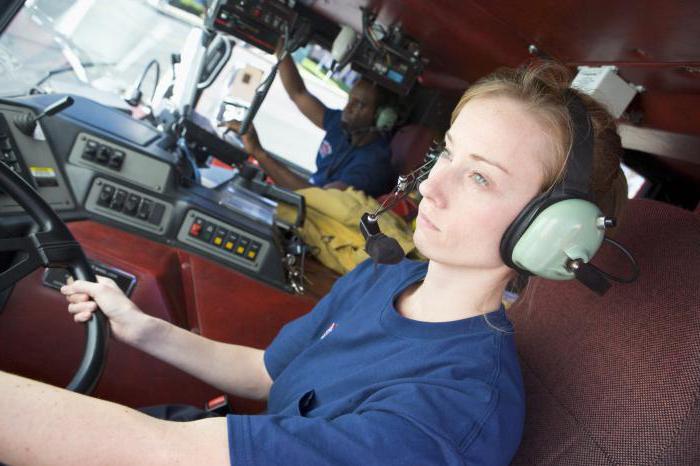 Обязанности водителя пожарного автомобиля: краткий обзор