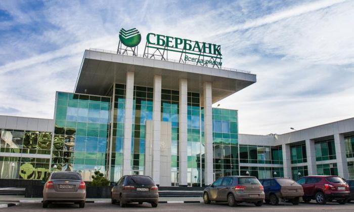 Вклады с ежемесячными выплатами процентов в Москве: условия, ставки, сроки и отзывы