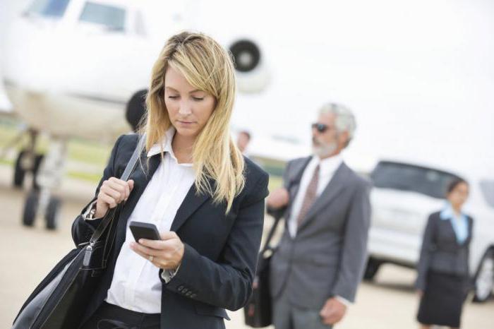 положение о разъездном характере работы
