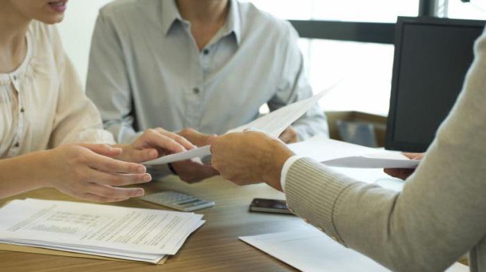 в каком банке лучше взять кредит наличными пенсионеру под маленький процент в москве