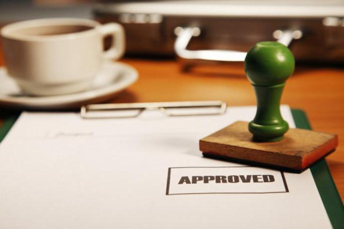 Кредит Доверие (Сбербанк): условия получения, требования и документы