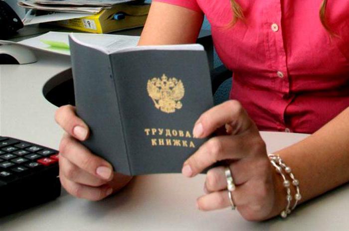 Трудоустройство несовершеннолетних граждан: процедура приема и порядок увольнения