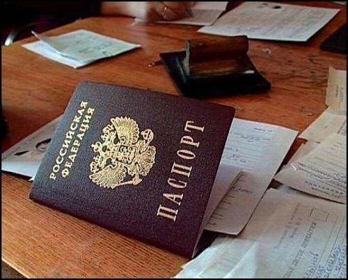 Как получить паспорт в 14 лет, что для этого нужно?