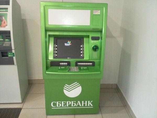 Перевести деньги на карту сбербанка через банкомат