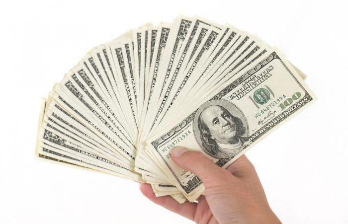 Изображение - Как через налоговую вернуть деньги за ипотеку 50759