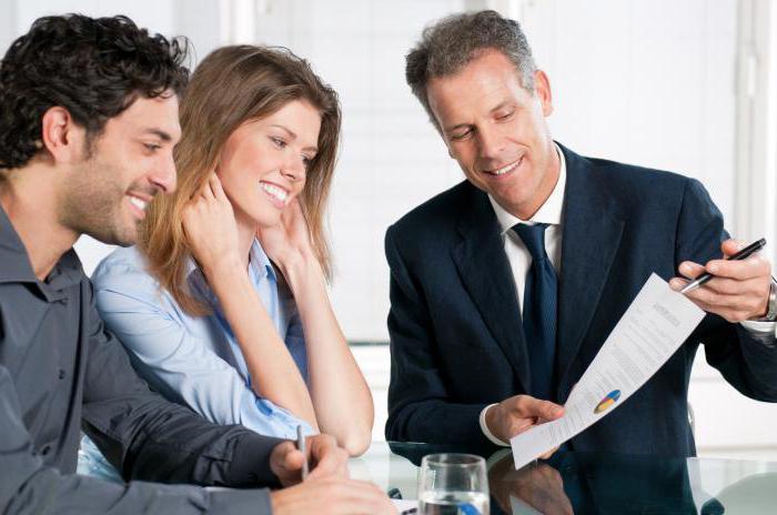 страховой агент без опыта работы