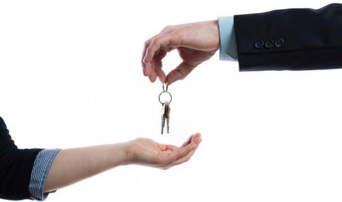 Сдать квартиру без посредников
