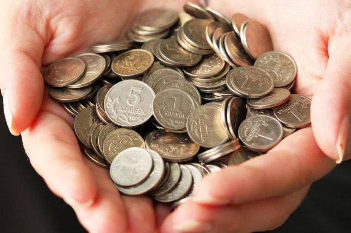 Где обменять мелочь на бумажные деньги: 7 способов