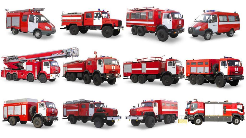 классификация пожарных машин