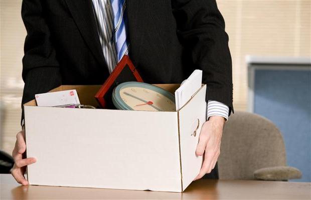 выплата сотруднику при увольнении по соглашению сторон