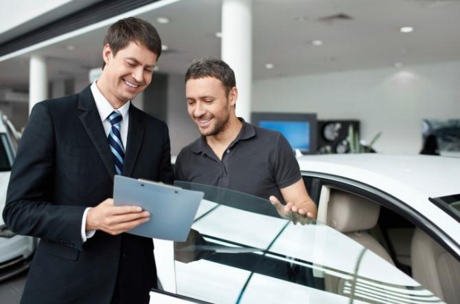 Покупка и оформление подержанного автомобиля