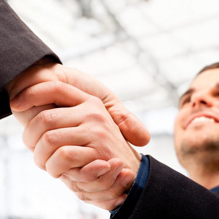 Срок трудового договора в соответствии со ст