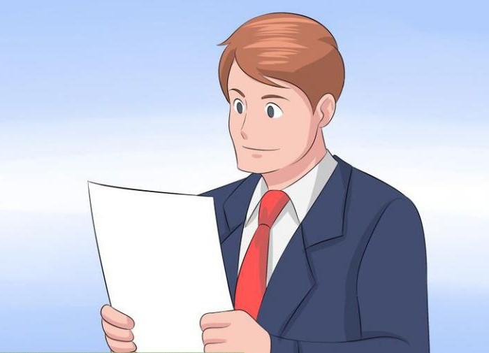 Как рассматриваются обращения работников в вышестоящую организацию