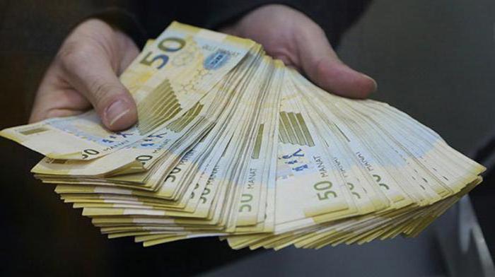 Валюта Азербайджана: описание и фото