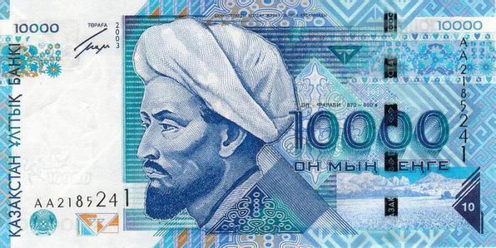 Казахстанский тенге: описание и фото