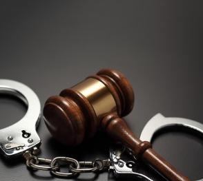 понятие состава преступления и его значение