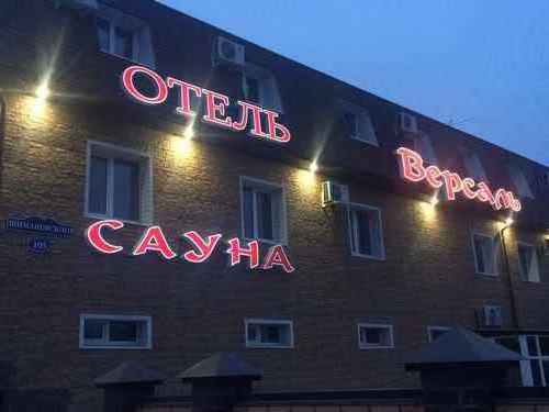 Дешевые гостиницы в Москве рядом с метро