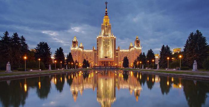 Роупджампинг в Москве открывает перед вами двери в неизвестность 73