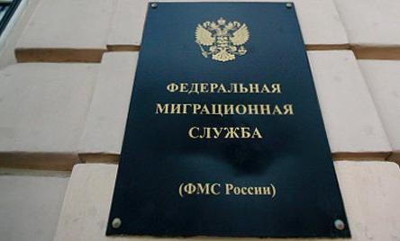Какие документы нужны при сборе документов на российское гражданстао