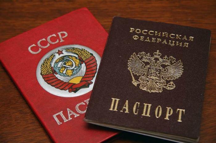 Какае нужны документы для грж россии