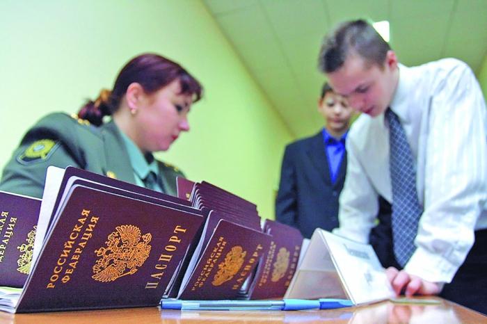 какие документы нужны для получения гражданства рф гражданину молдовы
