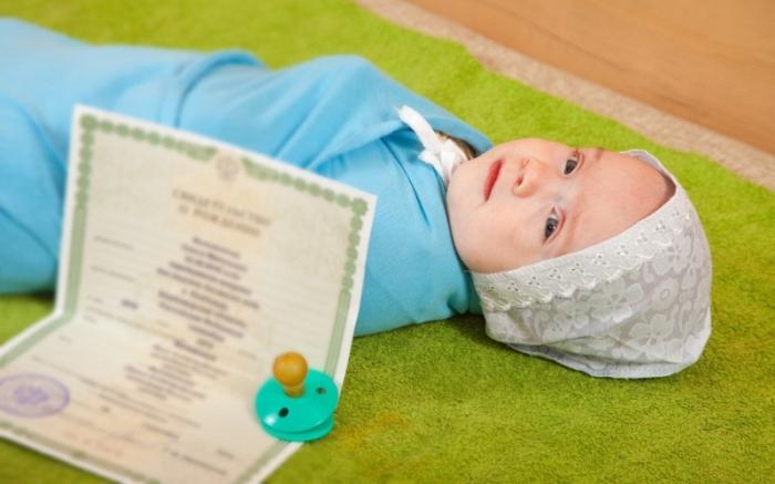 какие документы нужны для получения гражданства рф новорожденному