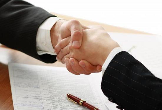 срочный трудовой договор с работником