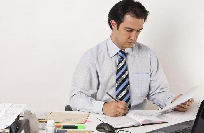 Бухгалтерский счет 21: описание, особенности, требования и рекомендации