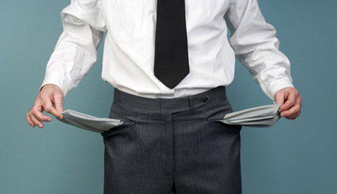 Государственная регистрация юридических лиц и индивидуальных предпринимателей